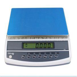 惠而邦JSC-QHW-3kg/6kg/15kg/30+R物流电子秤 带电脑串口电子秤