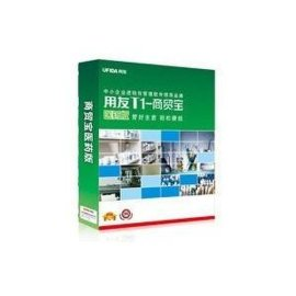 用友商贸宝医药版软件 (T1)
