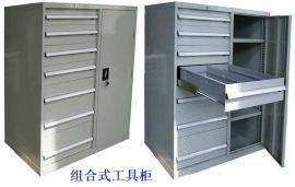 承重100kg七抽屉配3层板带门组合工具柜(MZ-193)