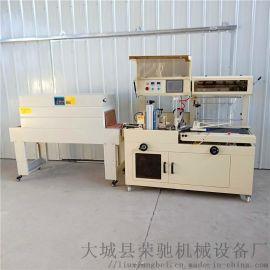 小型热收缩包装机 L型热缩膜封切机