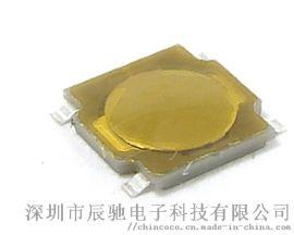 4.5*4.5防尘轻触开关微型贴片薄膜按键轻触开关