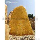 阳江刻字石定做 黄蜡石刻字 英州石场