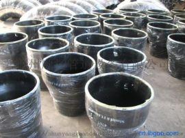 GB12459同心异径管16Mn碳钢同心异径管