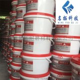 高温耐磨陶瓷胶 环氧树脂胶