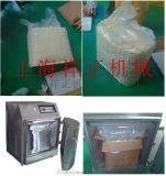 上海小麦苗粉,活性炭真空包装封口机昆山厂家
