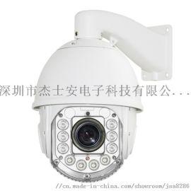 供应960P或1080P低速红外网络智能球摄像机