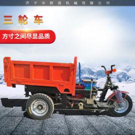 自卸式电动柴油三轮车 工地农用多功能翻斗运输车