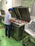 提供上海昆山铝箔袋,屏蔽袋真空包装封口机厂家