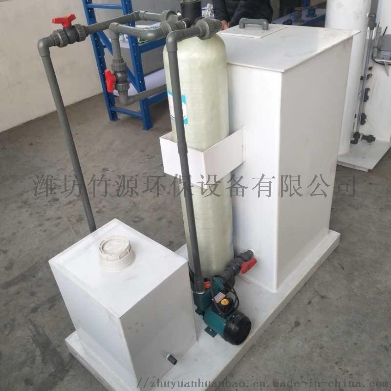 医疗污水一体化处理设备
