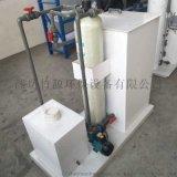 醫療污水一體化處理設備