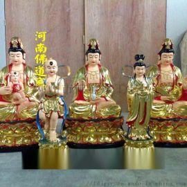 观音娘娘菩萨像 南海观音菩萨佛像 佛道家观音菩萨