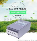 KEC-900H空气负离子测试仪