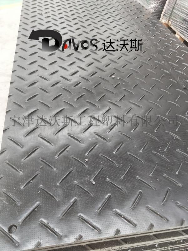 铺路垫板A杨盘铺路垫板A铺路垫板生产厂家