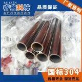 不锈钢管 太阳能热水器 不锈钢热水管