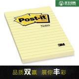 枣阳商务笔记本定制 旅行手账本子记事本 活页本印刷