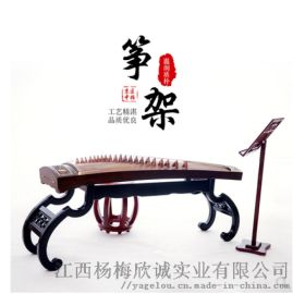 京匠中饰新款古筝琴架坐式琴腿全实木仿古中式古筝架子琴桌乐谱架