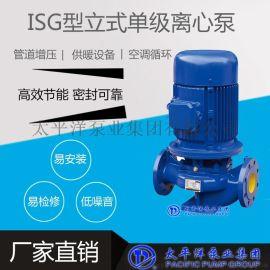 太平洋ISG_ISW管道离心泵