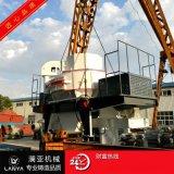 VSI5X8522制砂机8518制砂机优质来袭