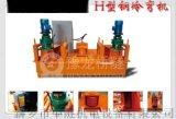 冷弯机/工字钢冷弯机/数控工字钢冷弯机大型生产商