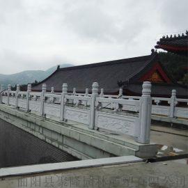 大理石栏杆-石栏板河道护栏厂家供应