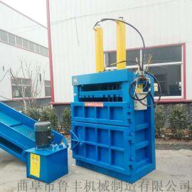 辽东大型废塑料废纸箱液压打包机用途