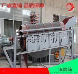 石城龙泰热销实验圆振动筛 多功能分离设备 选矿专用