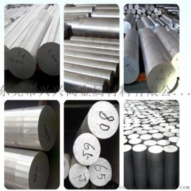深圳铝棒 6061氧化铝棒 环保铝合金圆棒