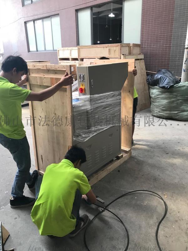 厂家供应 法德康350枕式包装机,食品-方便面自动包装机 包邮