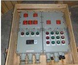 BXMD-8K电动阀门装置防爆动力配电箱控制箱
