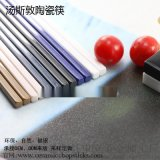 氧化锆陶瓷无菌筷子