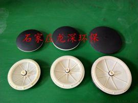 215微孔曝气盘曝气器生产厂家