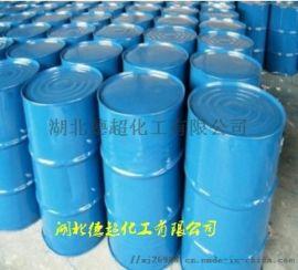 生产供应 2-羧**基次磷酸溶液