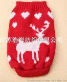 聖誕款寵物服