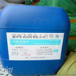 廠家直銷二氧化氯消毒劑 殺菌滅藻劑 生活污水 醫院廢水專用