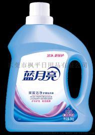 店面活动赠品批发各品牌洗衣液促销厂家直销