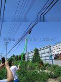 沈阳市高空电线夹线器捆线器