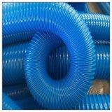 藍色塑料通風管排水管吸塵排塵管