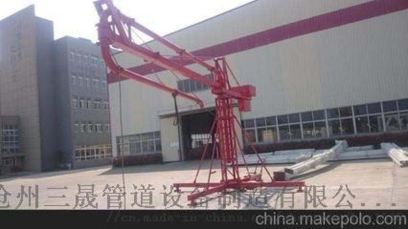 混凝土布料机厂家生产泵送布料机型号齐全
