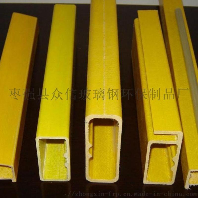 大量现货供应玻璃钢拉挤型材 玻璃钢檀条