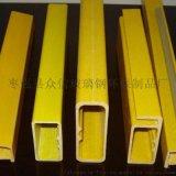 大量現貨供應玻璃鋼拉擠型材 玻璃鋼檀條