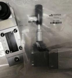 无泄漏電磁閥AS22101a-G24