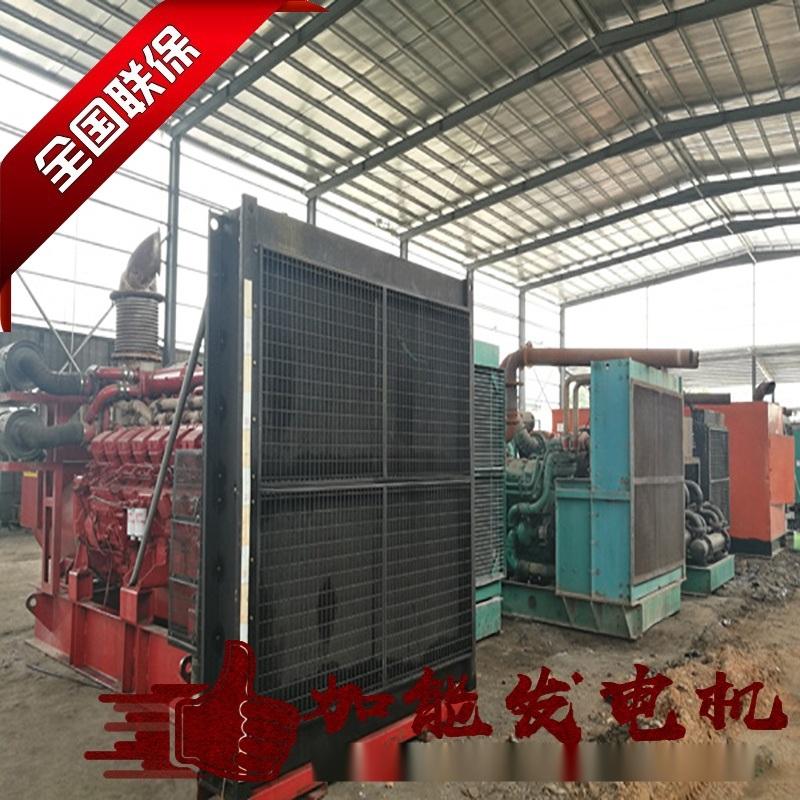 东莞发电机保养 1300kw三菱发电机