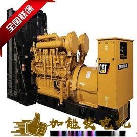 东莞横沥发电机厂家维修,东莞柴油发电机保养