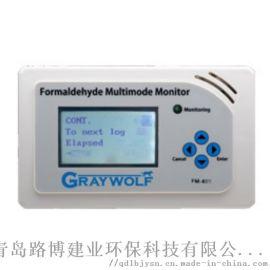 FM-801室内高精度甲醛检测仪-厂家现货
