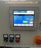天津 超声波焊接 装配设备