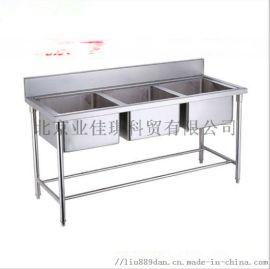 北京1.8米不锈钢水池-食堂用直径1米电磁大锅灶