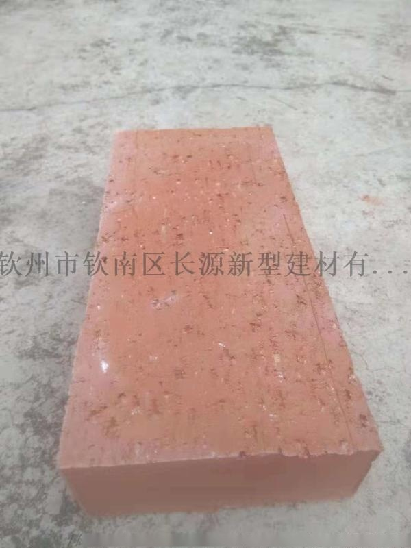 標磚/實心紅磚/老舊紅磚廠家直銷