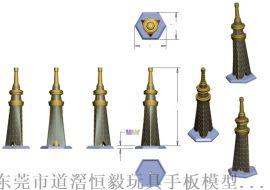 东莞3D立体效果图制作公司,塑胶五金产品设计制作