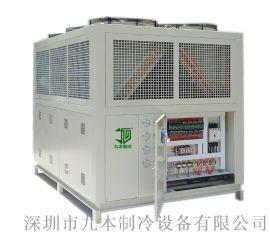 JBW-93S工业冷水机生厂商