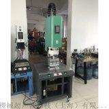 文件夹  超声波焊接机、大功率超声波焊接机